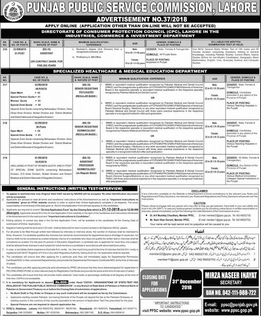 PPSC Jobs December 2018 Advertisement No. 37/2018