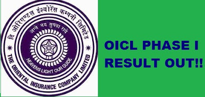 OICL Preliminary Result Out!!!