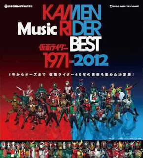 Kamen Rider Music Collection (1971-2012)