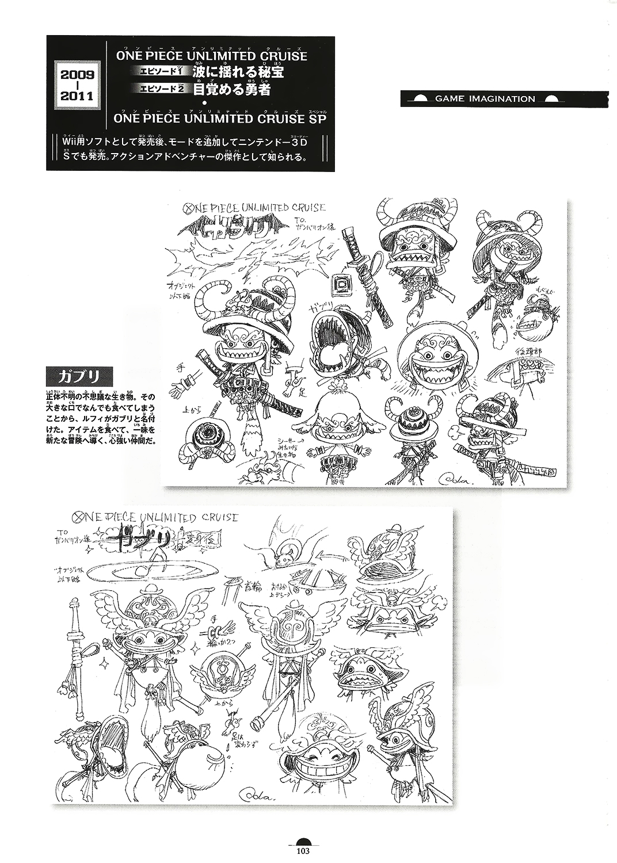 Pokemon 3ds Qr Codes Link | Wiring Diagram Database