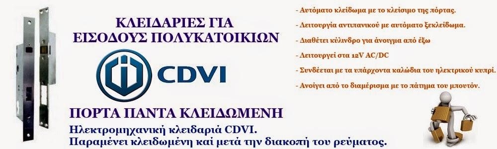 kleidaria cdvi dux