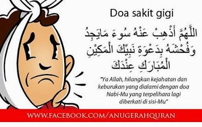 doa untuk hilangkan sakit gigi