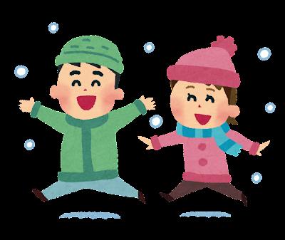 雪の日に遊ぶ子供のイラスト