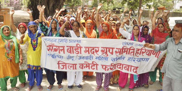 Aanganwadi wadi workers protested against their demands