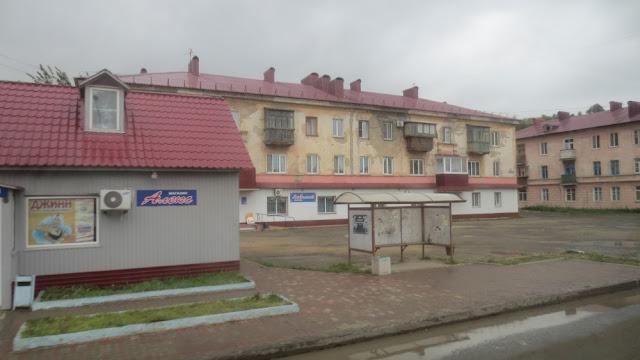 Korsakow, Sachalin