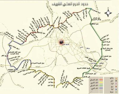 المسجد الحرام حدود الحرم المكي