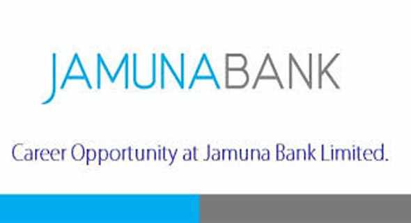 jamuna-bank-limited-job-circular