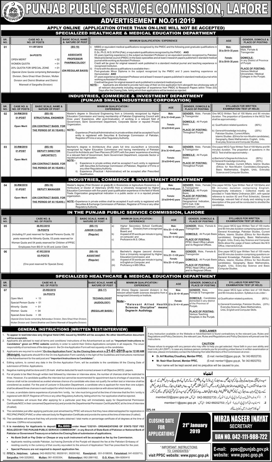 ppsc jobs today  ppsc upcoming jobs 2019  ppsc lecturer jobs 2019  fpsc jobs 2019  ppsc jobs 2019 advertisement  nts jobs 2019  ppsc results 2019  ppsc challan form