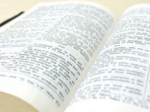 Bukti Nyata Bahwa Alkitab Berubah