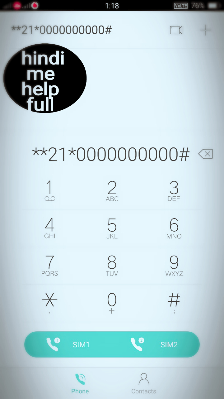 dusre mobile ki call apne mobile me kese sune secret trick