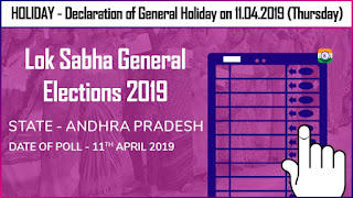 Andhra-Pradesh-Government-Holiday-Election-2019