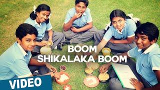 Boom Shikalaka Boom Official Video Song _ Azhagu Kutti Chellam _ Charles _ Ved Shanker Sugavanam