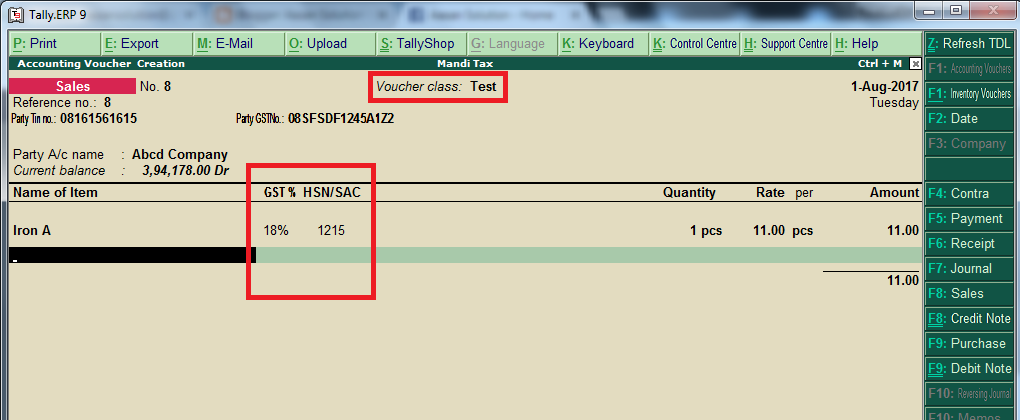 Aasan Solution: Item with HSNCode & GSTRate in invoice Entry