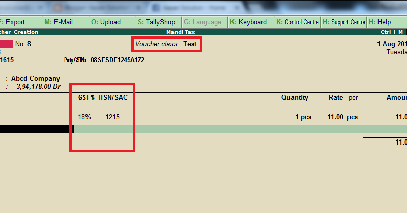 Aasan Solution: Item with HSNCode & GSTRate in invoice Entry and