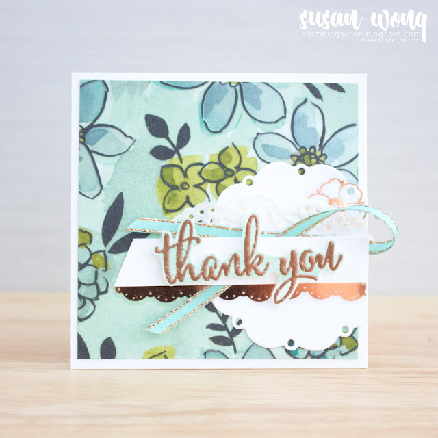 "Love What You Do + Spot of Tea Framelits Dies by Stampin' Up! 3x3"" card - Susan Wong for Fancy Friday Blog Hop"