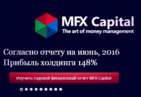 mfx broker, logo, capital, forex, брокер, форекс
