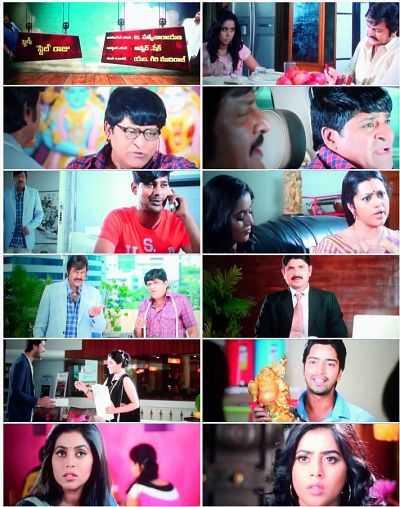 mama-manchu-alludu-kanchu-300mb-telugu-full-movie-download-700mb
