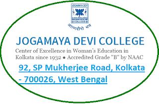Jogamaya Devi College