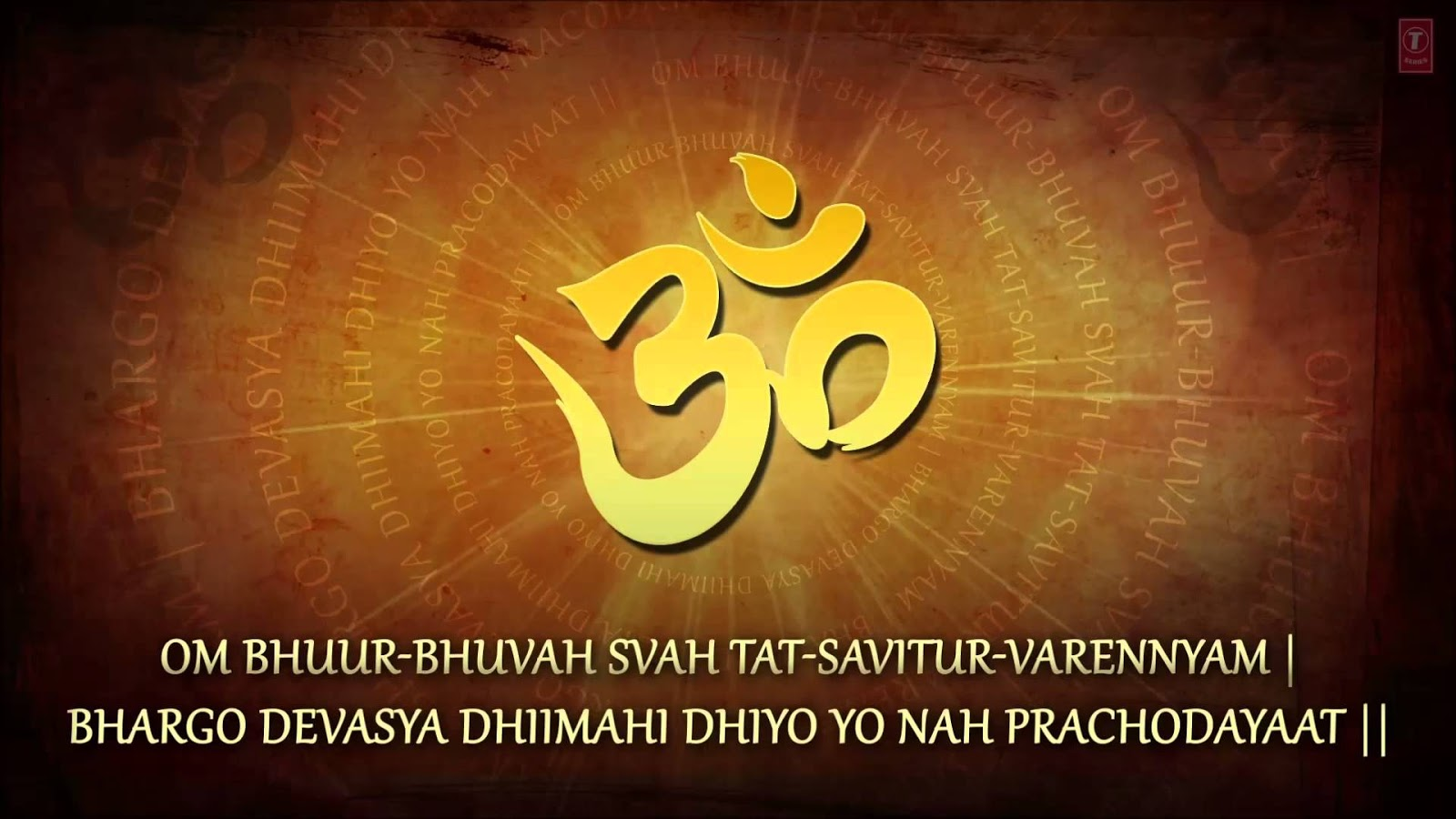 meaning of gayatri mantra Word to word meaning of gayatri mantra gayatri pariwar - main website gayatri pariwar - hindi website divine india youth association akhand jyoti- english.
