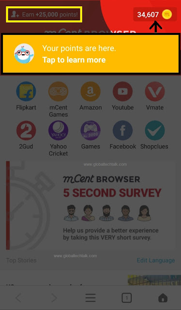 mCent Browser App Refer & Earn Free Mobile Recharge