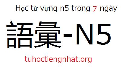 Tổng hợp từ vựng n5