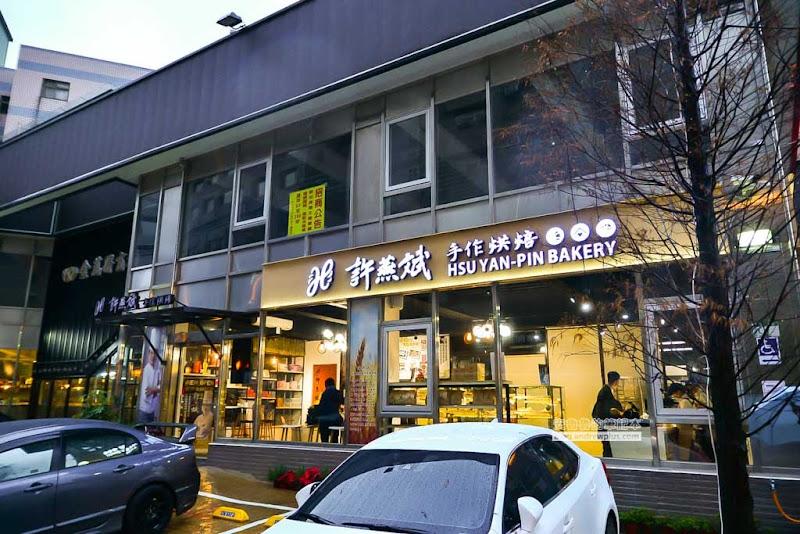 hsuyanpin-bakery-33.jpg