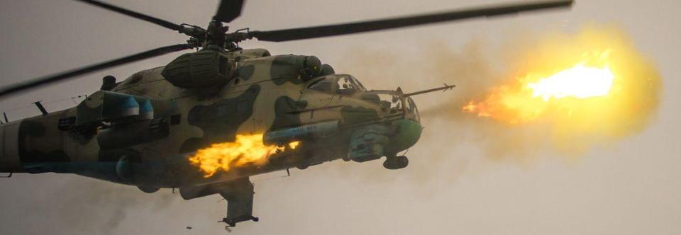 Українські Мі-24 нанесли повітряний удар по бойовиках