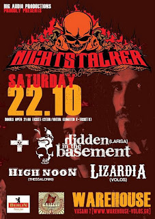 Nightstalker, Hidden In The Basement, Lizardia, High Noon @ Volos, 22/10/2011