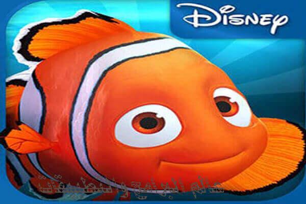 تحميل لعبة السمكة نيمو Nemo's Reef للكمبيوتر والاندرويد مجانا برابط مباشر