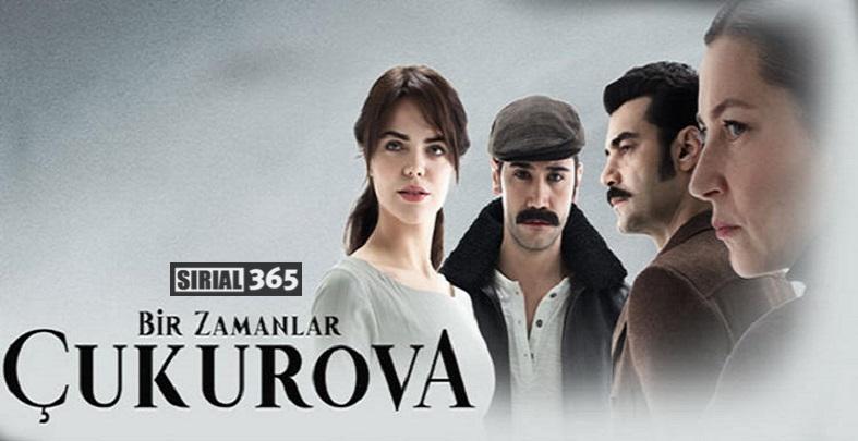 Bir Zamanlar Cukurova Τουρκικη σειρα