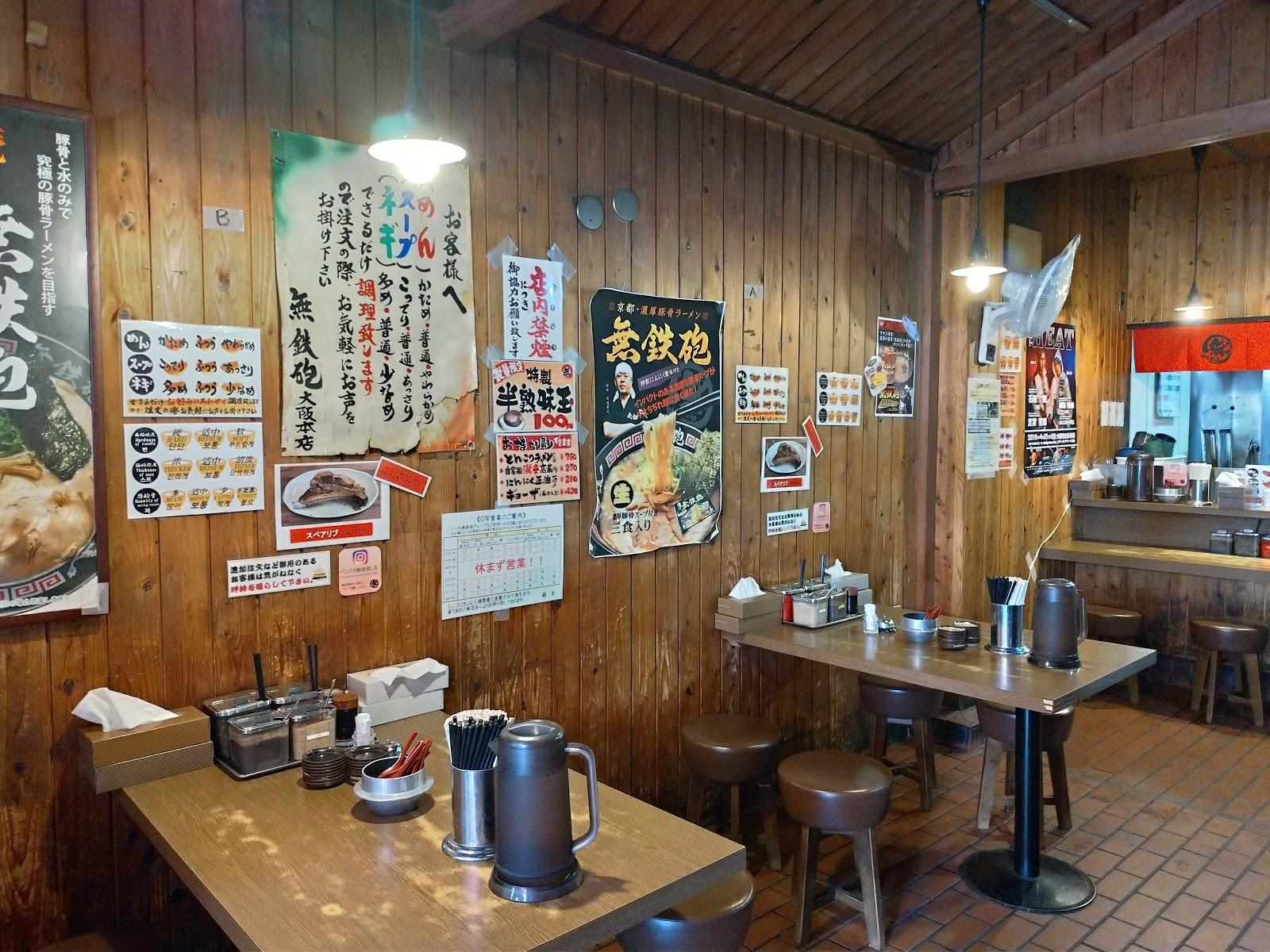 店内写真、無鉄砲大阪本店のとんこつラーメン!