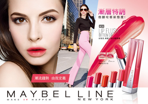 Rouge Deluxe Maybelline Lip Flush Bitten Lip