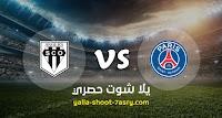 موعد مباراة باريس سان جيرمان وانجيه اليوم السبت بتاريخ 05-10-2019 في الدوري الفرنسي