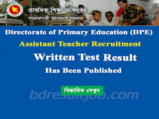 DPE Assistant Teacher Recruitment 2014 Written Test Result