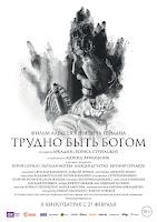 Трудно быть богом фильм 2013