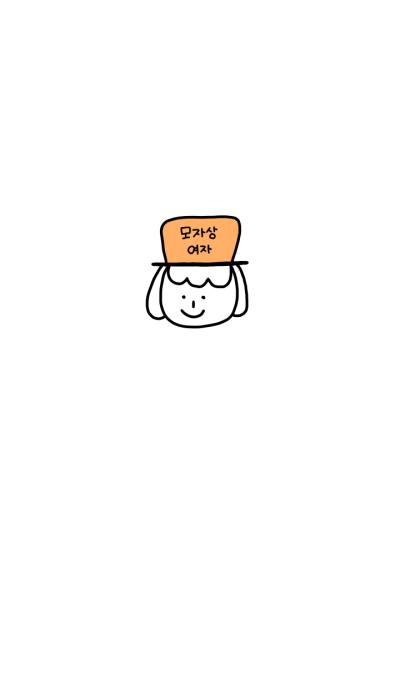 HATsan girl korean like 3