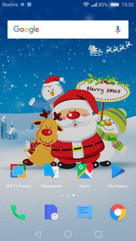 Merry Christmas - HUAWEI THEMES - christmas themes images