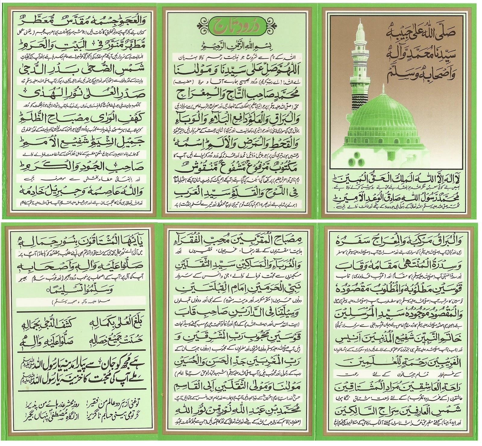 Ibrahim 3d Name Wallpaper Quran Hadith Sunnah Mobile Wallpaper Islamic Channel