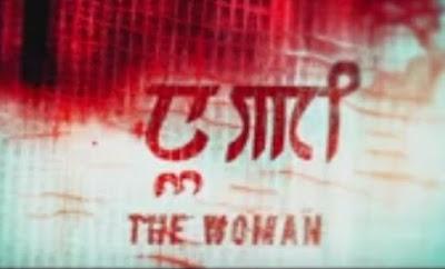 Karigino - The Woman (Nupi) Manipuri Movie Song