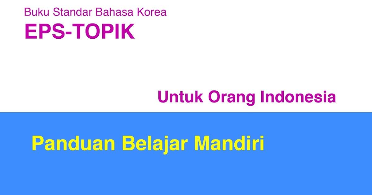 Panduan indonesia