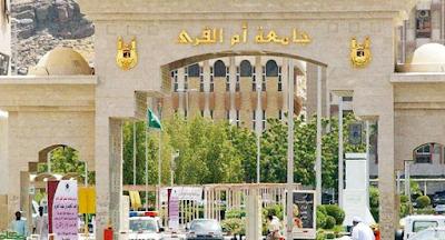 Info dan Cara Mendapatkan Beasiswa Kuliah Luar Negri Untuk Mahasiswa S1, S2 dan S3 Arap Saudi