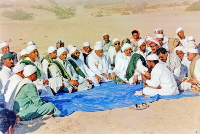 Image result for Bilakah Istilah Sunni Muncul?