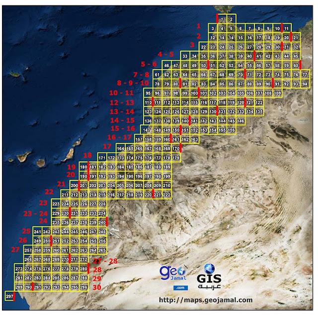 تحميل الخرائط الطبوغرافية المغربية تغطية كاملة للمغرب Télécharger les cartes Topographiques du maroc gratuite