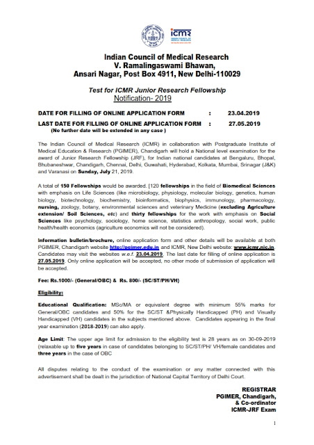 Junior Research Fellowship in PGIMER, Chandigarh
