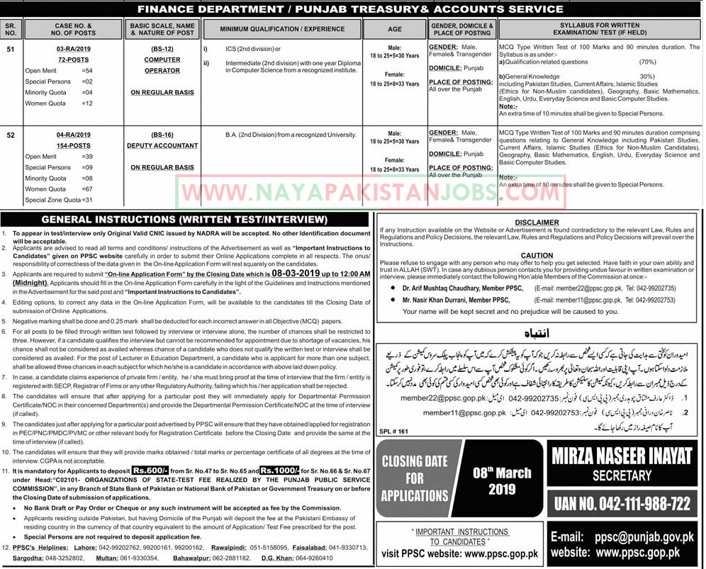 Finance Department PPSC Jobs 2019, Finance Department Punjab Jobs 2019 Feb | Computer Operator via PPSC