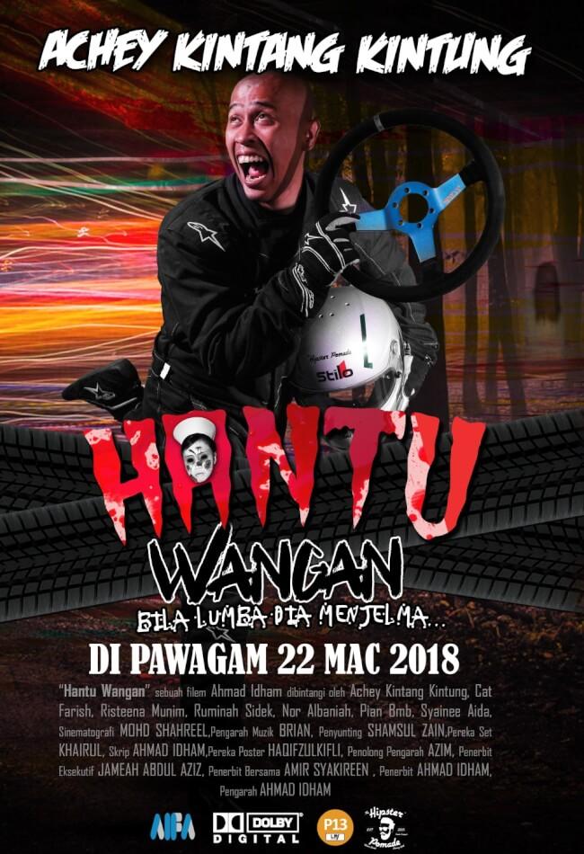Hantu Wangan (2018)