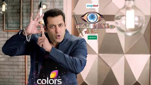 Poster Of Bigg Boss 9 15th January 2016 Episode 96 200MB 480P HD