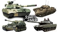 دبابات png