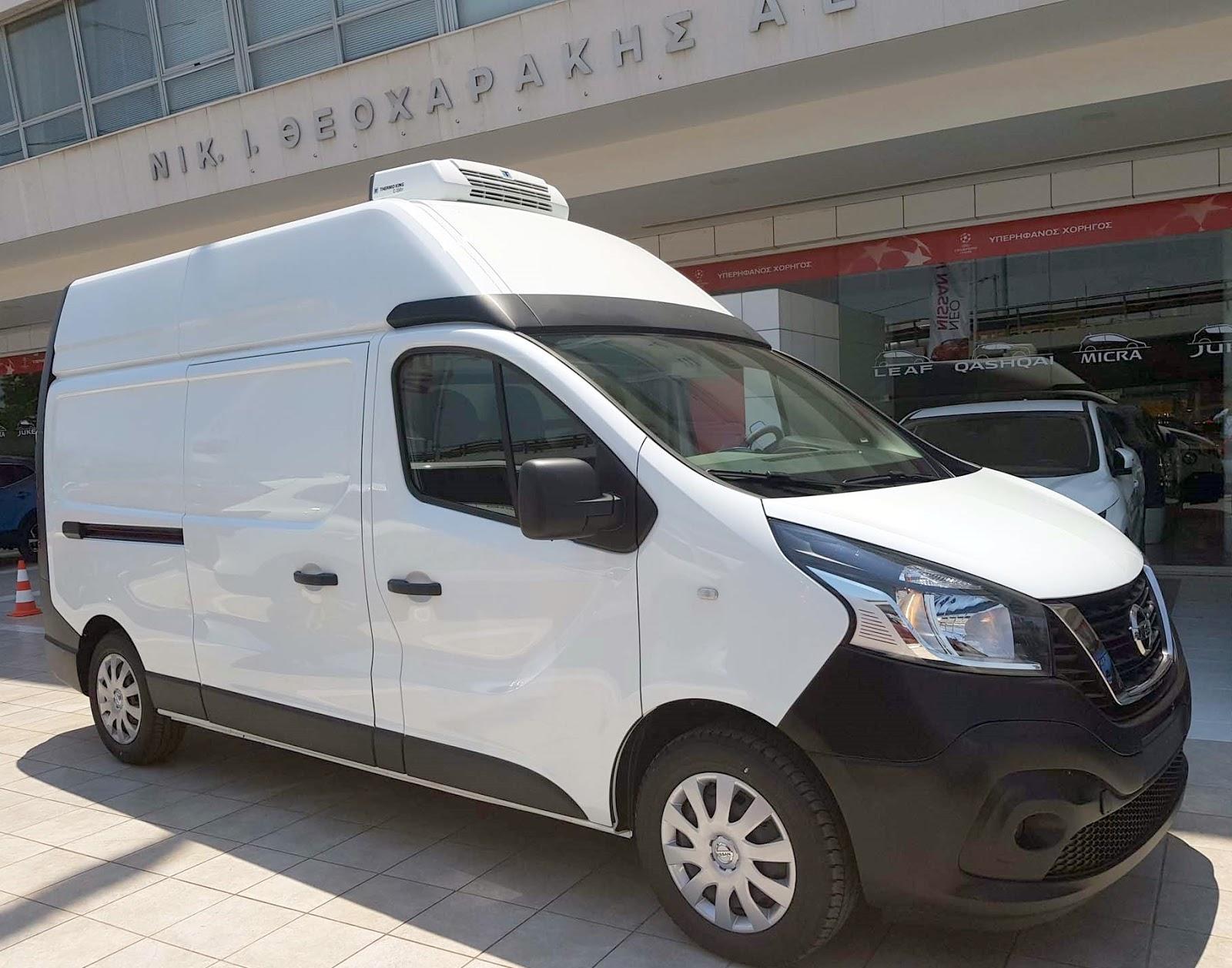 Φορτηγό NV300 διανομής φαρμακευτικού υλικού με ψυκτικό θάλαμο, από τη Nissan Νικ. Ι. Θεοχαράκης Α.Ε.
