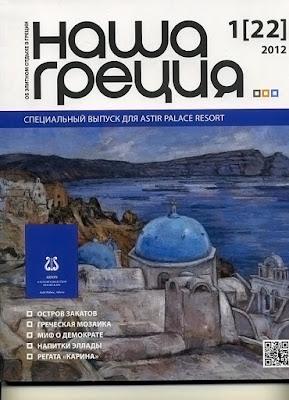 https://issuu.com/magdalenep/docs/rosiko